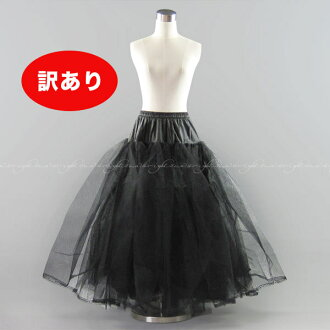 Cheap wireless Pannier black one size fits most inner Pannier wire without black dress inner wedding presentation concert sale