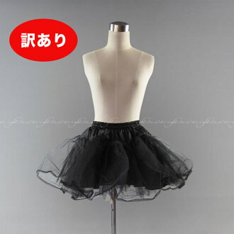 Petticoat mini Pannier Black Black freesizemini dress mini skirt of the wedding costume cheap cheap