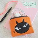 《メール便OK》黒猫ポーチ ミニサイズ ファッション雑貨 ねこ 猫 キャット 小物入れ 新色追加