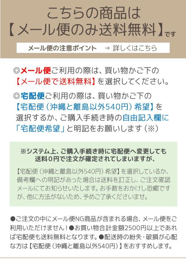 《メール便のみ送料無料》日本製 コットン ミニ...の紹介画像3