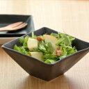 黒マット スクエアボウル M (inBASIC BLACK)和食器/黒い食器/四角い食器/サラダ鉢/小鉢/モダン/中鉢