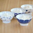 藍文様(あいもんよう) お茶碗 (アウトレット込み)飯碗/ご飯茶碗/茶碗/和食器/美濃焼/くらわんか茶碗/軽量磁器