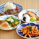 7寸皿 22cm 藍文様(あいもんよう) (アウトレット込み)お皿/中皿/パスタ皿/和食器/美濃焼/カレー皿/軽量磁器