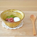 小鉢/和食器/ボウル/鉢/アウトレット食器/和モダン