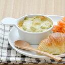 ミニグラタン持ち手付き(ホワイト) オーブンOK! (アウトレット)グラタン皿/離乳食食器/ベビー食器/洋食器/ナチュラル/カフェ食器/白い食器/耐熱