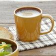 カラメルトルテ 塗り分けマグカップ   カラフルな食器/おうちカフェ/マグカップ/塗り分け食器/カフェ食器