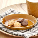 カラメルトルテ オーバルトレイカラフルな食器/おうちカフェ/楕皿/カフェ食器