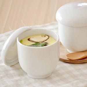 茶碗蒸し ホワイト オリジナル アウトレット シンプル