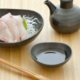 黒マット まゆ型小付 (inBASIC BLACK)      黒い食器/ボウル/和モダン/カフェ食器/小さめ