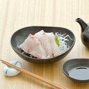 黒マット まゆ型中鉢 (inBASIC BLACK)和食器/取り鉢/和モダン/ボウル/サラダボウル/黒い食器