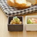 黒マット プチBOX (inBASIC BLACK)和食器/小付/食器/四角/小鉢/お洒落な食器/ブラック/黒い食器/モダン