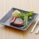 黒マット スクエアプレート M (inBASIC BLACK)和食器/カフェ食器/四角いお皿/黒い食器/パスタ皿/シンプルモダン