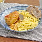 和食器 細十草 UKパスタ皿カレー皿/プレート/皿/シンプル/軽量