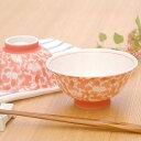 赤ダミ花唐草 ご飯茶碗 和食器/お茶碗/ごはん茶碗/お客様茶碗/花柄茶碗