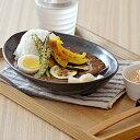 黒マット 仕切りカレーボウル 黒い食器/仕切り/モダン/カレー皿/楕円
