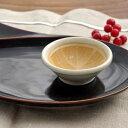 和食器 (白) ミニすり鉢  小さめすり鉢/白いすり鉢/和の器/ゴマすり/擂鉢