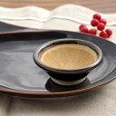 和食器 (天目) ミニすり鉢  小さなすり鉢/黒いすり鉢/和の器/ゴマすり/擂鉢