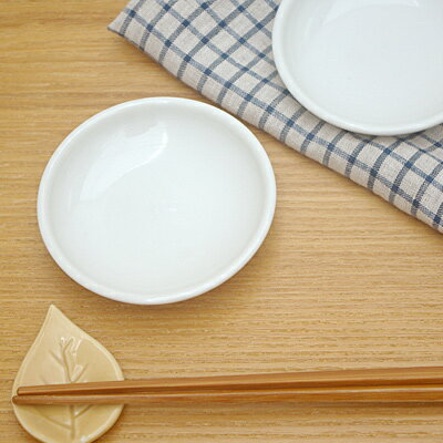 白い食器 豆皿(丸8.8) (アウトレット)    小皿/白い小皿/お皿/まるいお皿/シン…...:t-east:10001188
