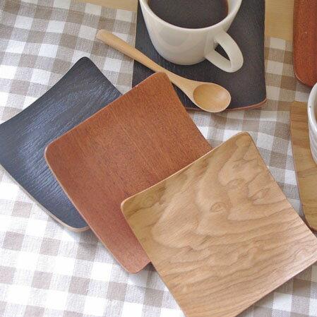 木製 正角コースター(スクエア)    木製コースター/木のコースター/キッチン雑貨/トレー/カップトレイ/茶たく/茶托
