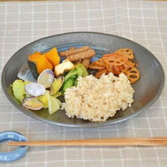 乐天海外销售 黑水晶 8 寸盘子日本仪器和板 义大利面盘 盘子和咖喱