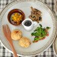 和食器(渕錆粉引)ディナープレート 大皿/和の大皿/和風パスタ皿/ナチュラル/パスタ皿/カフェ食器