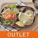 ランチプレート 仕切りランチプレート (NEW)スクエア アメ色(アウトレット)アメ色お皿/子供用食器/仕切り皿/カフェ食器/モーニングプレート