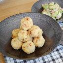 (ショコラ) 大鉢    和食器/和モダン/ボウル/盛鉢/おもてなし食器