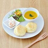 白い食器 23.6cm プレート (フルムーン) アウトレット/白い食器/大皿/パスタ皿/お皿/皿/プレート