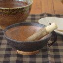 黒結晶 4寸片口すり鉢 (アウトレット込み)   すり鉢/食卓用すり鉢/和食器/和の器/離乳食/小鉢/ミニボウル/擂鉢