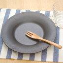 千鳥 25.5cmプレート 黒盛り皿/お皿/黒い食器/和食器/大皿/アウトレット食器/パスタボウル/ブラック
