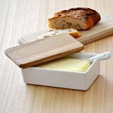 LOLO 木蓋バターケース     キッチングッズ/バター入れ/200gバター用/保存容器/キッチン雑貨/バターケース