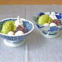 染付デザートカップ和食器/小鉢/向付/高台鉢/おもてなし食器
