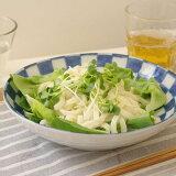 (藍市松)パスタボウル (アウトレット込み)   和食器/カレーボウル/パスタボウル/食器/大鉢/大皿