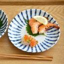 和食器の定番!オシャレな和柄美濃焼き/日本製/藍色/ケーキ皿