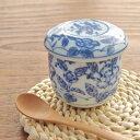 茶碗蒸し(牡丹) 美濃焼/茶碗蒸し/器/ちゃわんむし/蒸し碗/和の器