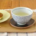 京桜 煎茶碗   和食器/ゆのみ/湯飲み/おもてなし食器/汲み出し/茶器