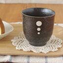 和食器 水玉 長湯呑 黒 (ドットモノトーンシリーズ) (アウトレット込み)和食器/ゆのみ/水玉模様/黒い食器/茶器