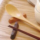木製 橋型はしおき    キッチン雑貨/キッチン用品/木の箸置き/ウッド/木の雑貨/プチギフト/ナチュラル雑貨