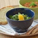 カラフル カフェオレボウル (ブルー) (アウトレット込み)   ボウル/中鉢/カラフルな食器/カフェ食器/丼ぶり