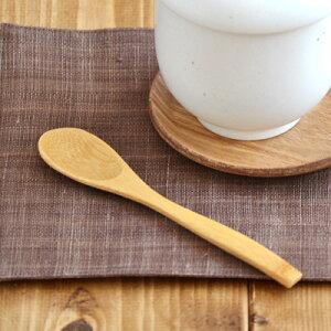 オシャレ 口当たり ナチュラル スプーン デザート カトラリー 茶碗蒸し
