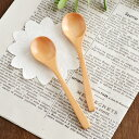 口当たりの良いなめらかな仕上がりの 木製スプーン  (ハンドメイド)    スプーン/木製スプーン/ナチュラルスプーン/カトラリー/ティースプーン/こども食器