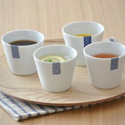 カップ ブルーラベル マルチカップ おしゃれ フリーカップ 食器 湯のみ コップ カップ タンブラー デザートカップ 小鉢 茶碗蒸し プリンカップ 蕎麦猪口 そば猪口 アウトレット食器 カフェ食器 かわいい 可愛い