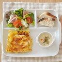 ランチプレート(多彩)(ホワイト)(アウトレット食器込み)ランチプレート/白い食器/カフェ食器/仕切り皿/オシャレな食器