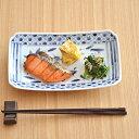 藍凛堂 濃格子 焼物皿      長角皿/長皿/お皿/和食器/染付け/角皿/刺身皿