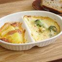 仕切りグラタン皿(梨地) (アウトレット)   オーブン対応/仕切り皿/取り皿/白い食器/シンプル