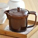 急須 広口ポット 400cc (アメ天目) (アウトレット込み) ※茶こし付き    ポット/おしゃれ/日本製/美濃焼/安心/ギフト/プレゼント/お茶