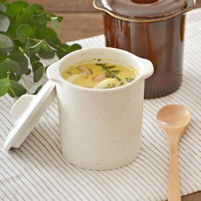 茶碗蒸し 和カフェスタイル ジャポネココット蓋付(粉引)