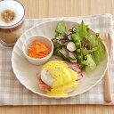 ディナープレート オリジナル frill(フリル)(アイボリー)和食器/パスタ皿/お皿/カフェ食器/カレー皿/中皿