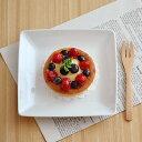 角皿 NEW ホテルスクエアディッシュ(17.5cm)中皿/デザート皿/ケーキ皿/パン皿/サラ