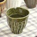 和のしのぎカップ (織部)   湯呑み / ゆのみ / コップ / 茶器 / 和食器 / 湯呑